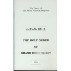 AMD Ritual No.5. 9 2004. ( Amended 2012 )